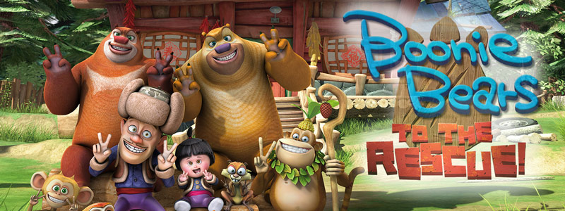 Boonie Bears movie